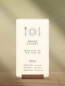 그래픽이미지, 합성, 목업 (이미지), 백그라운드, 원데이클래스, 메뉴
