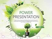 PPT,파워포인트,메인페이지,친환경,자연에너지,에코,그린,건축물,도시,식물,나무,전구,아이디어