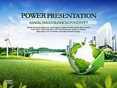 PPT,파워포인트,메인페이지,도시,건축물,친환경,에코,그린,환경,자연에너지,풍력발전기,지구,세계,글로벌,화살표,증가,상승,비즈니스,산업