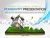 PPT,파워포인트,메인페이지,큐브,육면체,풍력발전기,태양열판,자연에너지,친환경,산업,비즈니스