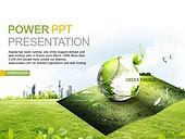 PPT,파워포인트,메인페이지,지구,세계,글로벌,친환경,그린,에코,자연에너지,자연,픙력발전기,위성,식물,설계,건축물,산업