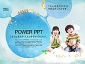PPT,파워포인트,메인페이지,어린이,놀이,교육,지구본,글로벌,구름,동그라미,원