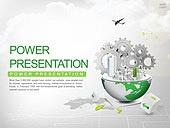 PPT,파워포인트,메인페이지,지구,세계,글로벌,톱니바퀴,순환,그린,에코,친환경,산업,비행기