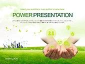 PPT,파워포인트,메인페이지,손,자연,들판,그린,에코,자연에너지,환경,친환경,위성,도시,건축물,새싹,커뮤니티,산업