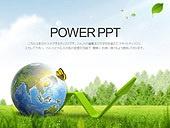 PPT,파워포인트,메인페이지,지구,세계,글로벌,나비,화살표,증가,상승,나뭇잎,잔디,환경,나무,그린,에코,자연에너지,친환경