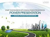 PPT,파워포인트,메인페이지,도시,건축물,비즈니스,산업,친환경,자연에너지,풍력발전기,태양열판,잔디,도로,하늘,구름