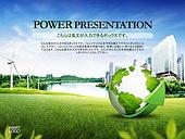 PPT,파워포인트,메인페이지,건축물,도시,잔디,공원,풍력발전기,지구,세계,글로벌,화살표,증가,상승,친환경,라이프,자연,환경