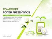 PPT,파워포인트,메인페이지,새싹,그린,에코,자연,환경,보호,자연에너지,절약,콘센트,충전,산업