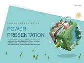 PPT,파워포인트,메인페이지,큐브,육면체,마을,자연,산,강,나무,자연에너지,환경,친환경,풍력발전기,태양열판,태양,숫자,1,산업