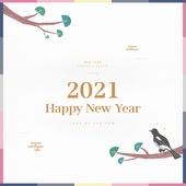 새해,2021년,신년,설날,팝업,연하장