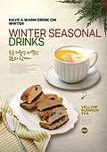 음료, 포스터, 카페, 겨울