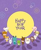 새해 (홀리데이), 십이지신 (컨셉심볼), 캐릭터, 동물, 2021년, 연하장 (축하카드), 소띠해 (십이지신), 보름달