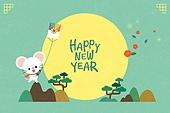 새해 (홀리데이), 십이지신 (컨셉심볼), 캐릭터, 동물, 2021년, 쥐띠해 (십이지신), 보름달, 연날리기