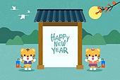 새해 (홀리데이), 십이지신 (컨셉심볼), 캐릭터, 동물, 2021년, 호랑이띠해 (십이지신), 청사초롱, 보름달