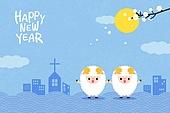 새해 (홀리데이), 십이지신 (컨셉심볼), 캐릭터, 동물, 2021년, 연하장 (축하카드), 보름달, 양띠해 (십이지신), 교회