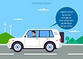 운전, 운전면허증 (신분증), 노인 (성인), 자동차, 고속도로