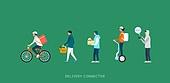 배달 (일), 모바일앱 (인터넷), 사람, 일렬 (배열), 배달부 (직업), 배달음식