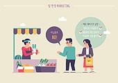 환경, 환경보호 (환경), 비닐봉투 (가방), 장바구니, 야채, 청과물가게 (가게)