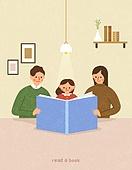 독서, 책, 독서 (읽기), 취미, 겨울, 가족