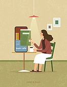 독서, 책, 독서 (읽기), 취미, 겨울, 모바일앱 (인터넷), 커피 (뜨거운음료), 여성 (성별), 스마트폰