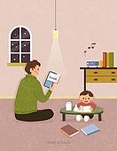 독서, 책, 독서 (읽기), 취미, 겨울, 모바일앱 (인터넷), 어린이 (나이), 아빠