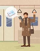 독서, 책, 독서 (읽기), 취미, 겨울, 모바일앱 (인터넷), 스마트폰, 지하철