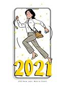 연례행사 (사건), 2021년, 새해 (홀리데이), 휴대폰 (전화기), 프레임, 꽃가루, 채용 (고용문제), 화이트칼라 (전문직), 기쁨, 달리기 (물리적활동)