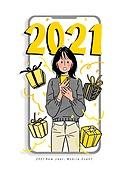 연례행사 (사건), 2021년, 새해 (홀리데이), 휴대폰 (전화기), 프레임, 선물 (인조물건), 꽃가루, 놀람 (컨셉)