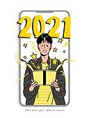 연례행사 (사건), 2021년, 새해 (홀리데이), 프레임, 선물 (인조물건), 꽃가루, 놀람 (컨셉), 별모양 (도형)