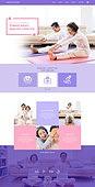 웹템플릿, 메인페이지 (이미지), 웹사이트 (인터넷), 조깅 (운동), 건강한생활 (주제), 건강관리 (주제), 중년 (성인)