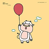 일러스트, 소 (발굽포유류), 새해 (홀리데이), 연하장 (축하카드), 소띠해 (십이지신), 2021, 명절 (한국문화), 캐릭터