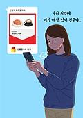 사람, 서울 (대한민국), 서울공화국, 기프트콘 (선물), 한숨