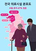 사람, 서울 (대한민국), 서울공화국, 한국지도 (지도), 지도, 의료시설, 노인 (성인), 우울, 사회양극화 (사회이슈)
