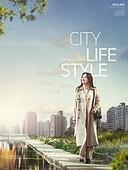 그래픽이미지, 편집디자인, 라이프스타일, 도심지 (구역), 도시 (정착지), 고층빌딩 (회사건물), 아파트, 여가 (주제)