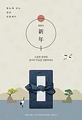 설 (명절), 명절 (한국문화), 선물세트 (선물), 상업이벤트 (사건), 전통문화 (주제)