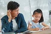 가족, 아빠, 딸, 함께함 (컨셉), 인터넷강의 (인터넷), 공부, 개인레슨 (가르침), 교육 (주제)