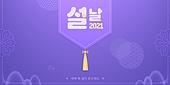 긴배너 쇼핑 04