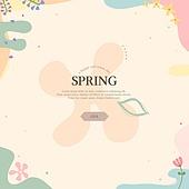 봄 일러스트