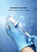 코로나19 (코로나바이러스), 예방접종 (주사), 백신, 콜드체인, 치료 (사건), 사회이슈 (주제), 냉장배송, 주사기, 바이러스