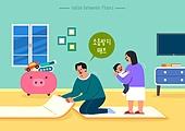 아파트, 층간소음, 소음, 소음공해, 스트레스, 갈등, 이웃 (역할), 사회이슈