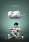우울, 청년 (성인), 스트레스, 코로나19, 걱정 (어두운표정), 어두움, 마이너스통장, 폭풍구름 (구름)