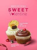 기념일, 상업이벤트 (사건), 발렌타인데이 (홀리데이), 사랑 (컨셉), 초콜릿 (달콤한음식), 머핀