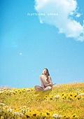 풍경 (컨셉), 자연풍경, 시작, 새로움, 꽃, 독서, 감성, 꽃밭