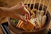 요리 (음식상태), 요리하기 (음식준비), 음식준비 (움직이는활동), 어묵탕, 어묵, 어묵탕 (탕), 안주 (식사)