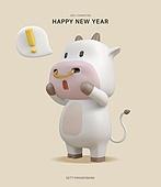 그래픽이미지 (Computer Graphics), 새해 (홀리데이), 연하장 (축하카드), 덕담 (문자), 캐릭터, 소 (발굽포유류), 동물, 2021, 소띠해 (십이지신), 소띠해, 흰색