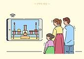 명절 (한국문화), 설 (명절), 비대면 (사회이슈), 스마트폰, 생활속거리두기 (사회이슈), 새해 (홀리데이), 인사 (제스처), 제사 (한국전통), 제사상 (한국전통)