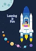 어린이 (나이), 교육 (주제), 천문 (주제), 우주 (자연현상), 과학, 행성학 (과학), 달 (하늘), 로켓 (우주선)