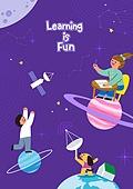 어린이 (나이), 교육 (주제), 천문 (주제), 우주 (자연현상), 과학, 지구 (행성), 행성, 행성학 (과학)