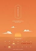 휴무, 명절 (한국문화), 배송안내, 새해 (홀리데이), 설 (명절)