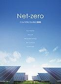 풍경 (컨셉), 석탄 (화석연료), 대체에너지, 환경보호 (환경), 연료와전력발전 (주제), 태양열에너지 (대체에너지)